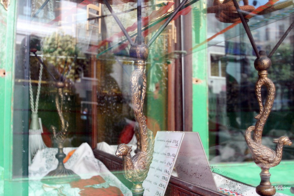 Mercería El Botón de oro. Calle de Juan de Austria, 33. Barrio de Trafalgar (4/6)